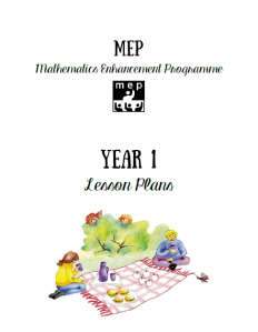 MEP Year 1 Cover Sheet